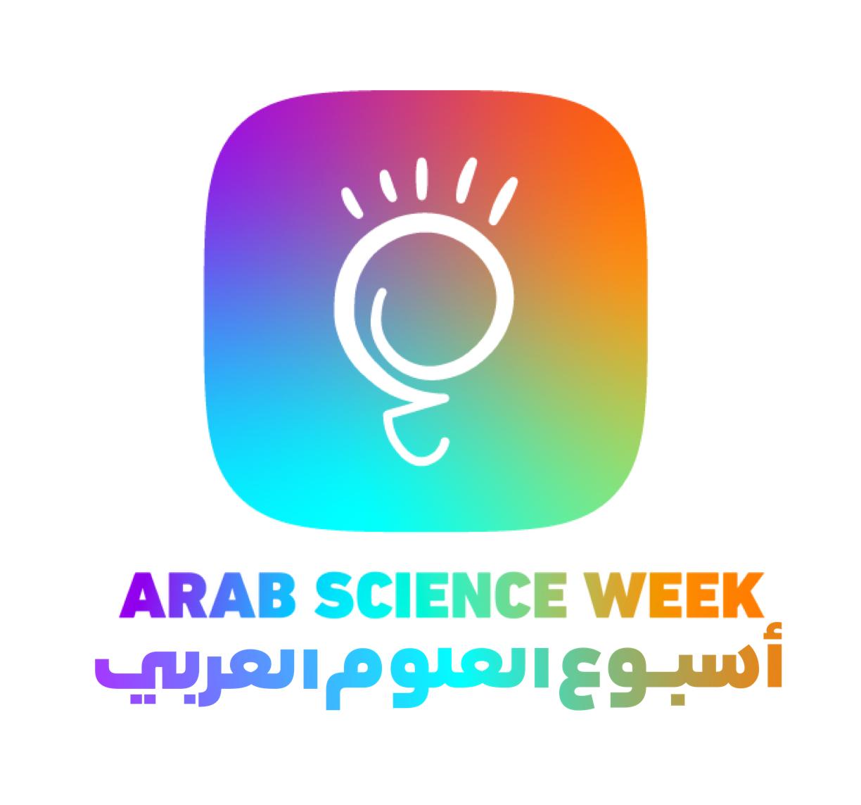Arab Science week